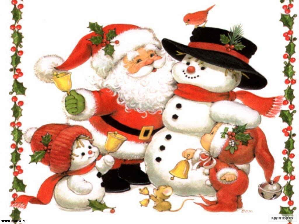 Сценарий новогодней ёлки для детей