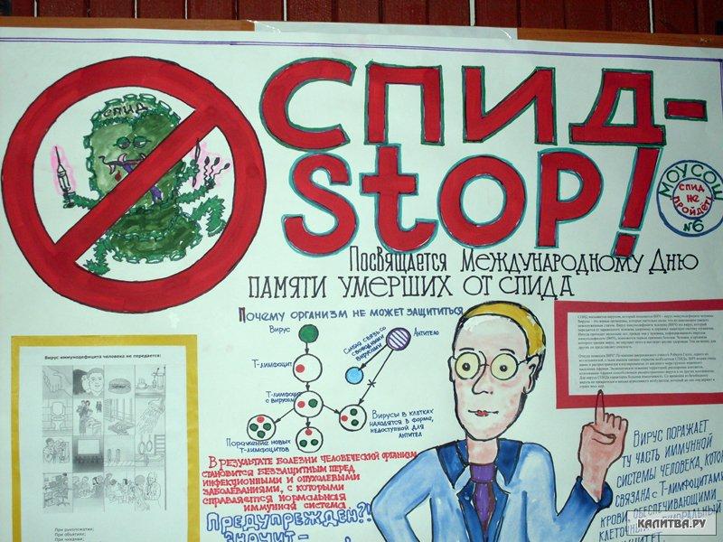 рисунки на плакат: