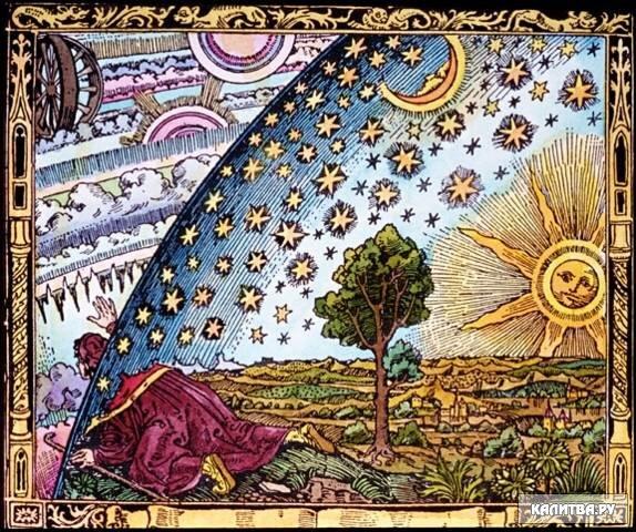 http://www.kalitva.ru/uploads/posts/2009-10/1256731075_astrolog.jpg