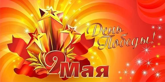 http://www.kalitva.ru/uploads/posts/2010-04/1270970552_0905.jpg