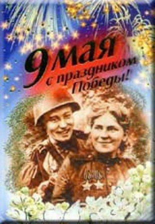 Манга онлайн читать на русском без регистрации