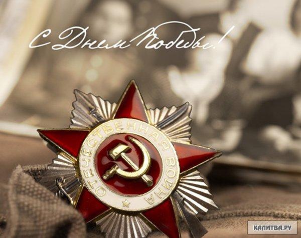 http://www.kalitva.ru/uploads/posts/2010-04/1271326376_100304_160605_1adinr.jpg