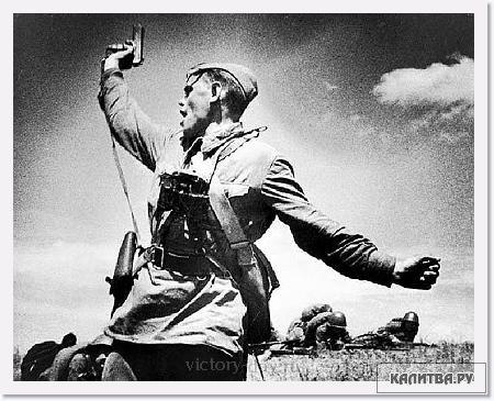Великая отечественная война войска 8 й