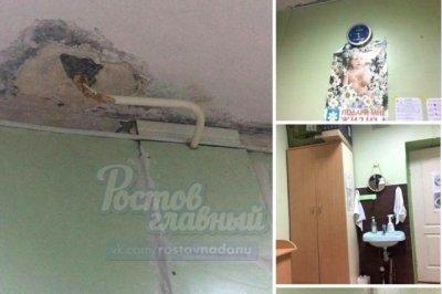 Жителей донской столицы возмутило жуткое состояние детской поликлиники №5