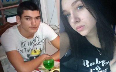 В Ростовской области пропали школьники — девушка и парень