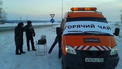 В Белокалитвинском районе дежурит передвижной пункт обогрева