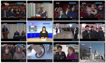 Выпуск информационной программы Белокалитвинская Панорама от 16 февраля 2017 года