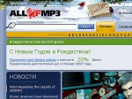 ����� ���� � AllOfMP3.com ��������� 1,65 ��������� ��������