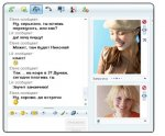 Windows Live Messenger 8.1.0178 Rus: живое общение