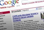 Google ��������� � ����������� ����