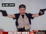 NBC ������������ ������������ �������� �� ���-��
